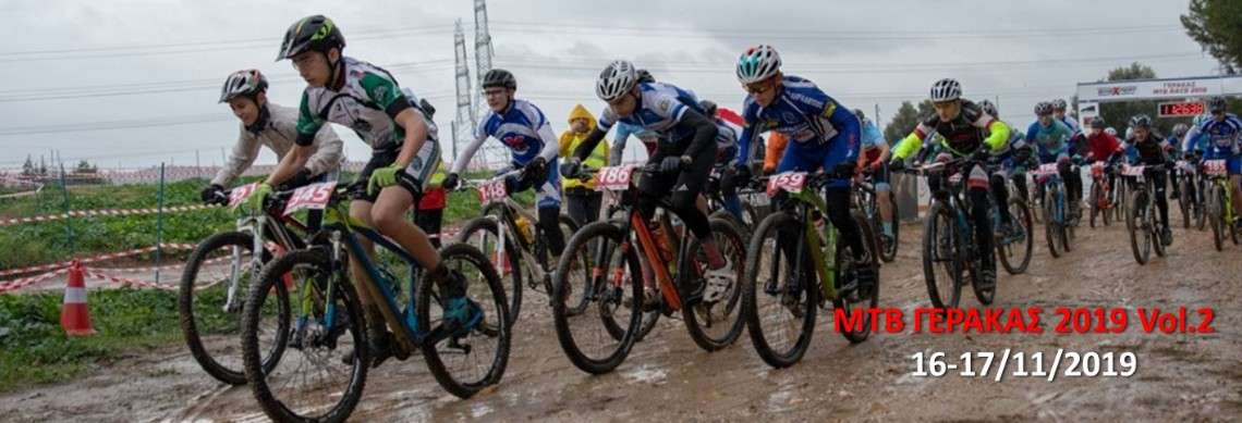 MTBgerakas2019VOL2
